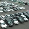 中古車販売業者専用のオークションを利用してお得に中古車を買う方法
