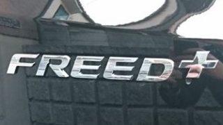 フリードプラス ロゴ