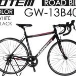 ロードバイクで自転車通勤したいならTOTEMがおすすめ