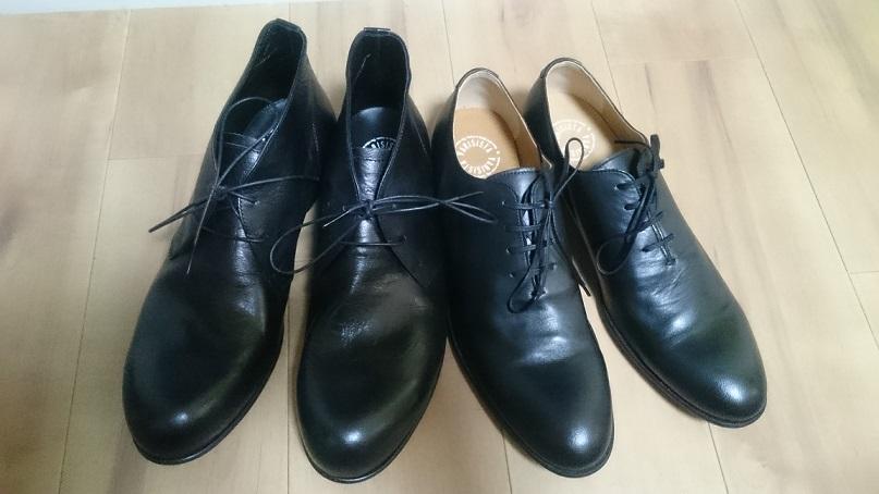 ヴァリジスタの靴はサイズが小さい!と思ってる人、履いてみると意外とデカイんです